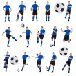 Collection of photos - soccer player with a ball in different po — Stock Photo #33297581