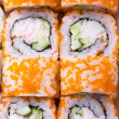 Image of traditional Japanese food Sushi — Stock Photo
