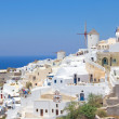 View of Oia town on Santorini island — Stock Photo #51325845