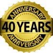 40 years anniversary goldhn label with ribbon, vector illustration - Stock Vector