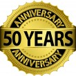 50 years anniversary goldhn label with ribbon, vector illustration — Vector de stock #13840895