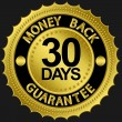 30 days money back guarantee golden sign, vector illustration — Stock Vector