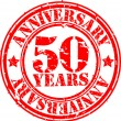 Grunge 50 years happy birthday rubber stamp, vector illustration — Stock Photo