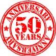 Grunge 50 years happy birthday rubber stamp, vector illustration — Stock Photo