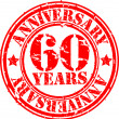 Grunge 60 years happy birthday rubber stamp, vector illustration — Stock Photo