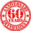 Grunge 60 years happy birthday rubber stamp, vector illustration - Stock Photo