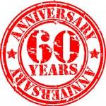 Grunge 60 years happy birthday rubber stamp, vector illustration — Stock Photo