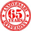 Grunge 65 years happy birthday rubber stamp, vector illustration — Stock Photo