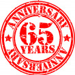 Grunge 65 years happy birthday rubber stamp, vector illustration - Stock Photo