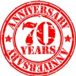 Grunge 70 years happy birthday rubber stamp, vector illustration — Stock Photo