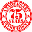 Grunge 75 years happy birthday rubber stamp, vector illustration — Stock Photo