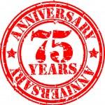 Grunge 75 years happy birthday rubber stamp, vector illustration — Stock Photo