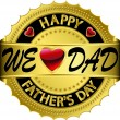 Happy father's day golden label, vector illustration — Stock Vector