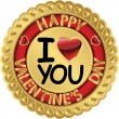 Happy Valentine day golden label, vector illustration — Stock Vector
