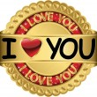 I love you golden label, vector illustration — Stock Vector