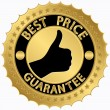 Best price guarantee golden label, vector illustration - Stok Vektör