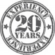 Grunge 20 years of experience rubber stamp, vector illustration — Stock Vector