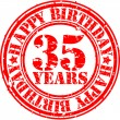 Grunge 35 years happy birthday rubber stamp, vector illustration — Stock Vector
