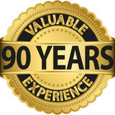 Valuable 90 years of experience golden label with ribbon, vector illustration — Vecteur