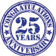 Congratulations 25 years anniversary grunge rubber stamp, vector — Stock Vector