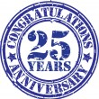 Congratulations 25 years anniversary grunge rubber stamp, vector — ストックベクタ