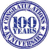 поздравления юбилей 100 лет штамп в гранж, вектор — Cтоковый вектор