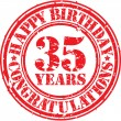 Happy birthday 35 years grunge rubber stamp, vector illustration — Stock Vector #41840383