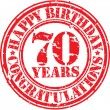 Happy birthday 70 years grunge rubber stamp, vector illustration — Stock Vector