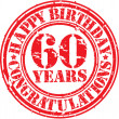 Happy birthday 60 years grunge rubber stamp, vector illustration — Stock Vector