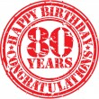 Happy birthday 80 years grunge rubber stamp, vector illustration — Stock Vector