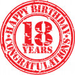 Happy birthday 18 years grunge rubber stamp, vector illustration — Stock Vector