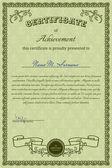 Certificaat van succes — Stockvector
