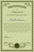 Certificate of success — Stock Vector