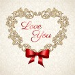 Royalty-Free Stock Vektorgrafik: Valentine background