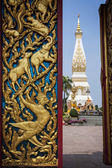 Wat Phra That Phanom — Stock Photo