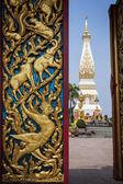 Wat Phra That Phanom — Stock Photo