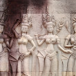 Apsara — Stock Photo #39737663