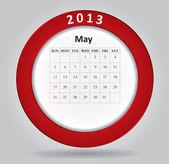 Modern monthly calendar — Stock Vector
