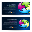 Vector set with business backgrounds with puzzles — Stock Vector #19798169