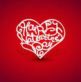 Inscription Valentine's Day — Stock Vector