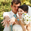 Beautiful young bride and groom — Stock Photo #38401103