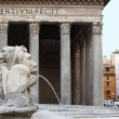 Stock Photo: Fountain before Pantheon in Rome