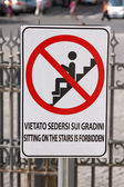 Sign Sitting on the stairs is forbidden — Stock Photo