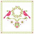 Christmas Card - Birds with Christmas Wreath - for invitation — Stock Vector #12459637