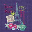 Scrapbook Design Elements - Paris Vintage Card with Stamps — Vector de stock