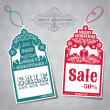 Christmas Sale Tags - for design and scrapbook - in vector — Stock Vector #13876469