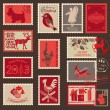 Christmas Postage Stamps - for design, scrapbook - in vector — Vetor de Stock  #14419355
