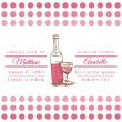 Wedding Vintage Invitation Card - Wine Theme — Stock Vector