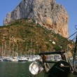 Penon Ifach - 01 — Stock Photo