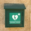 Defibrillator Box — Stock Photo #14029972